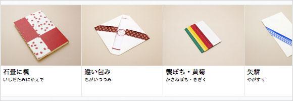 mono-kore.com