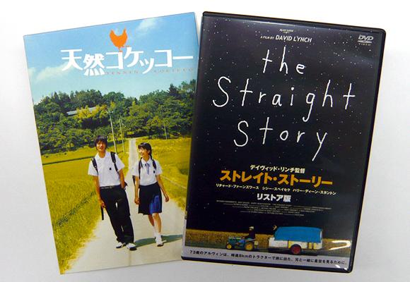 DVD_ina.jpg