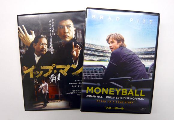 DVD_spo.jpg